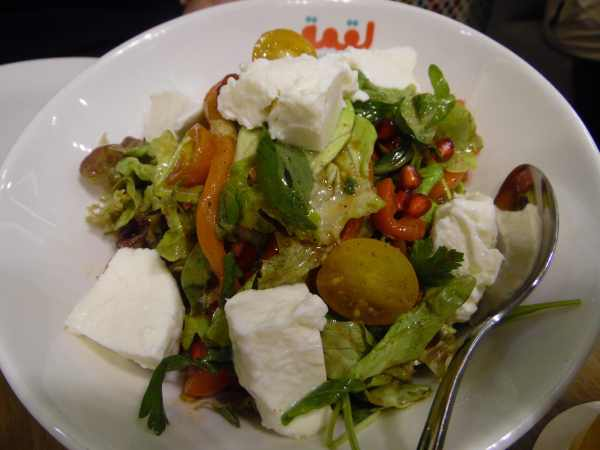 Pomegranate mozzarella salad
