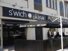 s'wich (2)